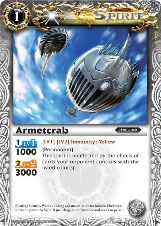 Armetcrab
