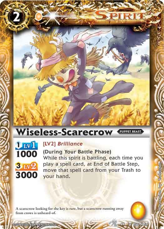 Wiseless-Scarecrow