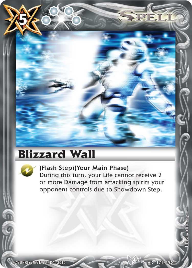 Blizzard Wall