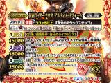 Kamen Rider Kuuga Ultimate Form