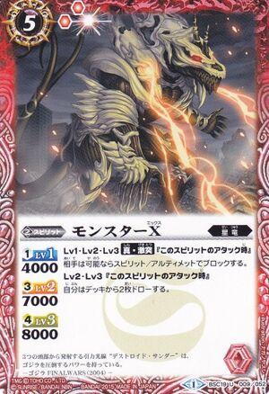 MonsterX001.jpg