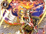The PegasusGodKing Execeed-Wing