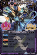 Darkwurm-Nova Heroine