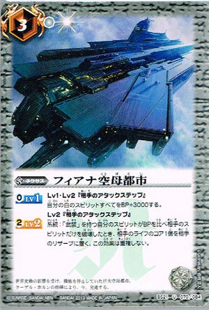 The Fiana Aircraft Carrier City.png