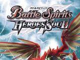 Battle Spirits Heroes Soul