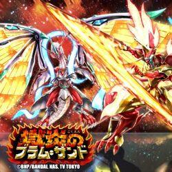 Tri Dragon Legion!.jpg