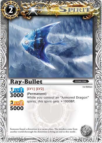 Ray-Bullet