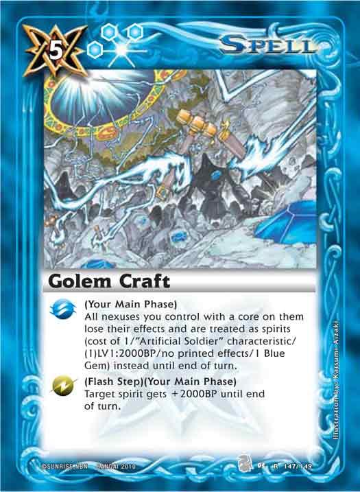 Golem Craft