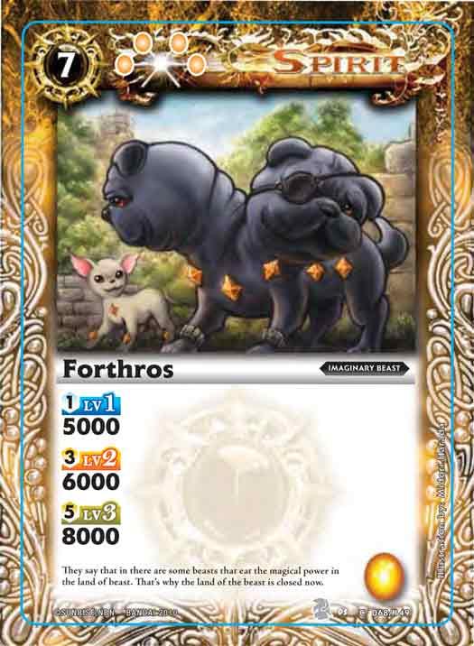 Forthros