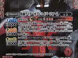Kamen Rider Kabuto Hyper Form