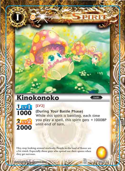 Kinokonoko