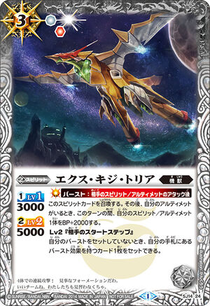 Card 04.jpg