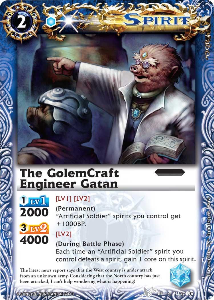 The GolemCraftEngineer Gatan