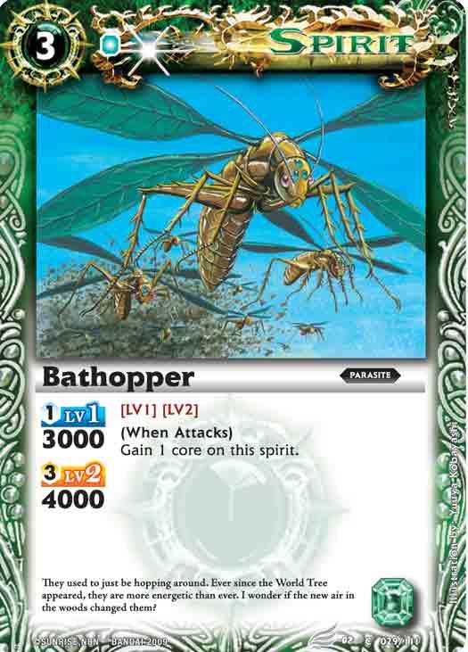 Bathopper