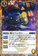 Knightpentanwafer2