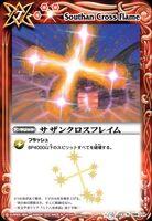 Southan Cross Flame