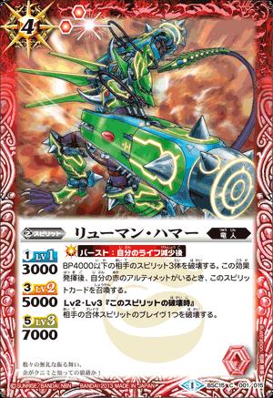 Dragonhammer.png