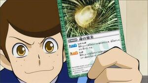 Masaru1.jpg