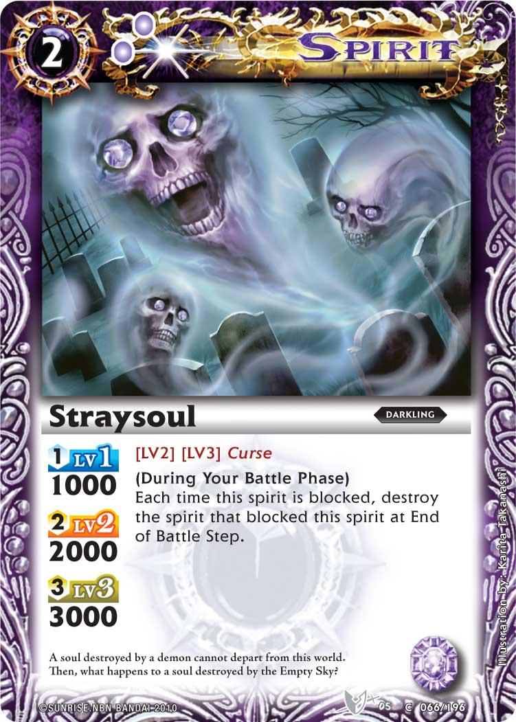 Straysoul
