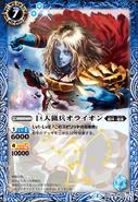 BSC20-BS10-060