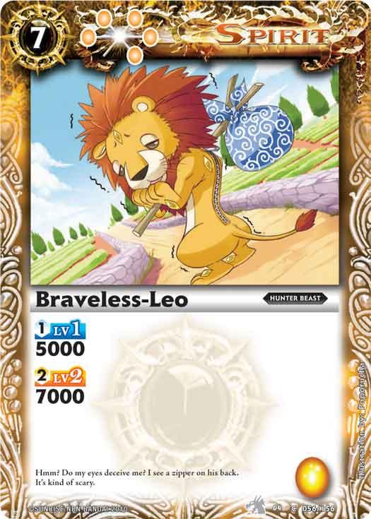 Braveless-Leo