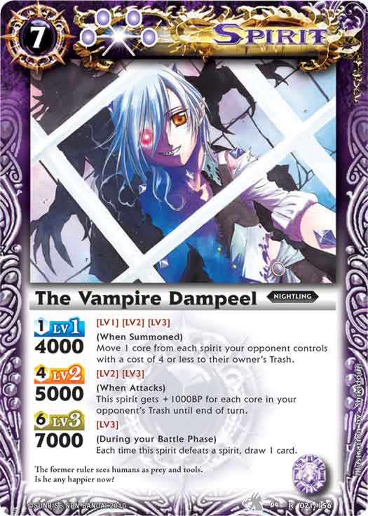 The Vampire Dampeel
