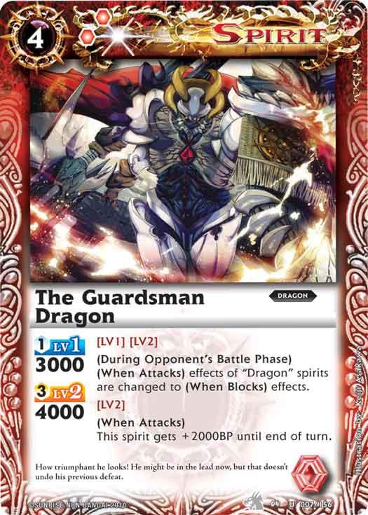 The Guardsman Dragno