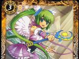 The Angelia of Light Angu-Light