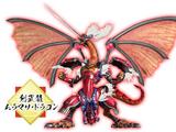 The SwordsWarDragon Muramasa-Dragon