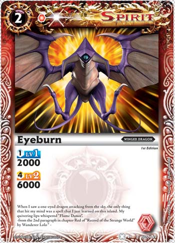 Eyeburn