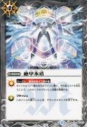 SD06-016 (SD29)