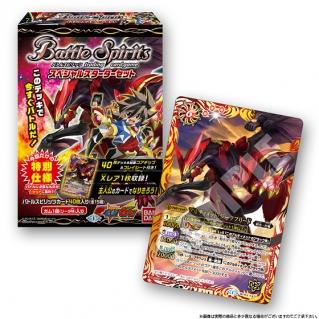 Saikyo Ginga Ultimate Zero Battle Spirits Special Starter Set