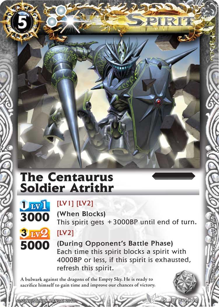 The CentaurusSoldier Atrithr