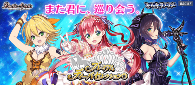 BSC37 banner.png
