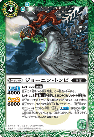 Card green01.png