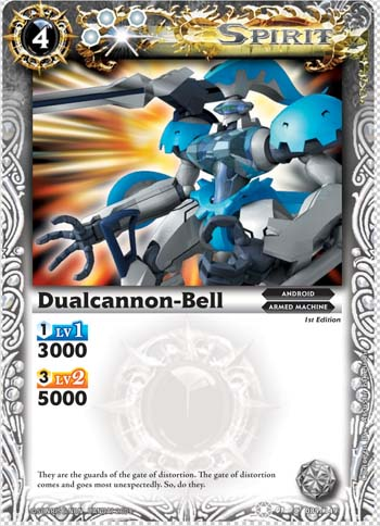 Dualcannon-Bell
