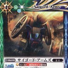 Saigord -Arms Altened version.jpg