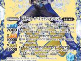 Kamen Rider OOO Seishirogin Combo