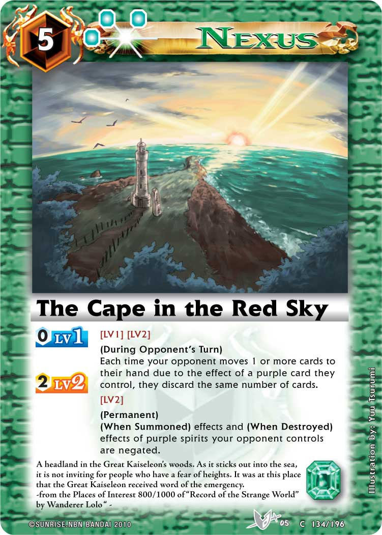 The Cape in the Red Sky