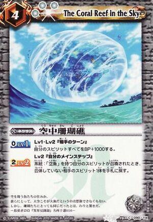 Coralreefin2.jpg