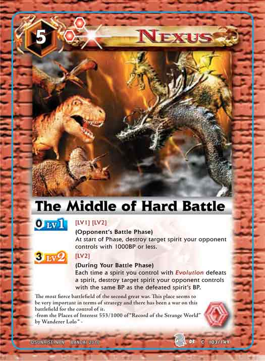 The Middle of Hard Battle