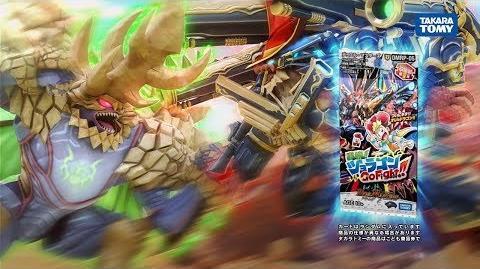 【デュエル・マスターズ】双極篇 第1弾 轟快!! ジョラゴンGo Fight!! CM【デュエマ】
