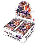 BS55 box