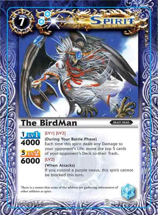 The BirdMan Hawkeye