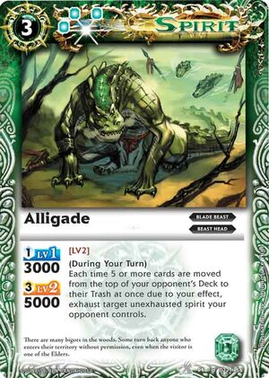 Alligade2.jpg