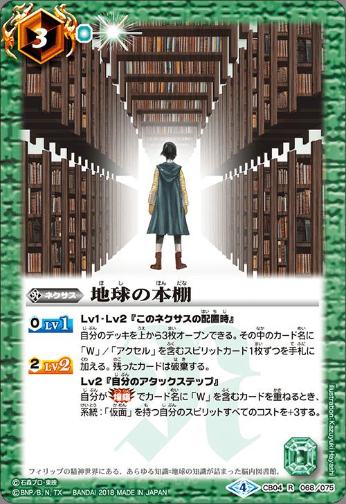 Gaia Library