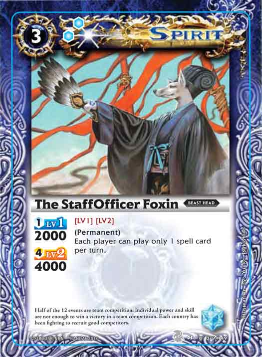 The StaffOfficer Foxin