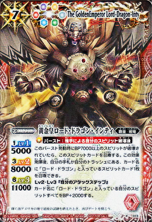 The GoldenEmperor Lord-Dragon-Inty