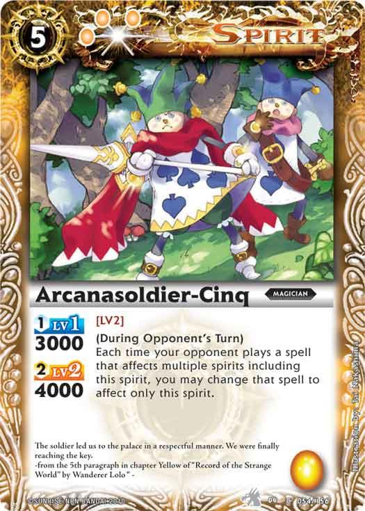 Arcanasoldier-Cinq
