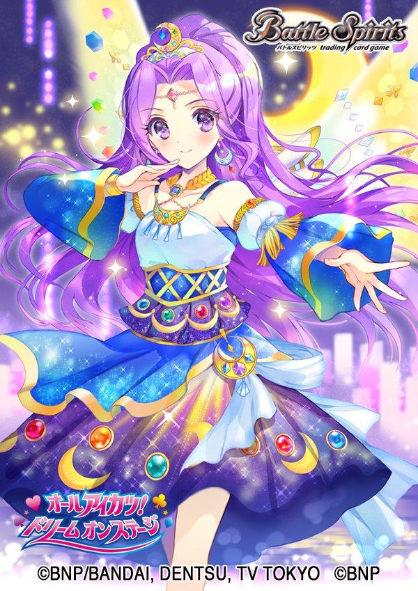 [Mysterious Virgo Coord]Kanzaki Mizuki